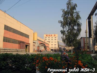 Недостоево жби заводы строительство дома железобетонная плита